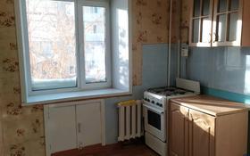 1-комнатная квартира, 34 м², 2/5 этаж, Васильковский за 8.8 млн 〒 в Кокшетау