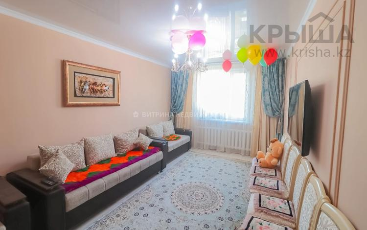 3-комнатная квартира, 77.2 м², 5/9 этаж, Сауран за ~ 33.3 млн 〒 в Нур-Султане (Астана)