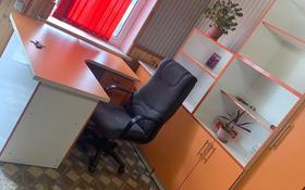 Офис площадью 20 м², Ташкентская 272а — Комратова за 50 000 〒 в Таразе