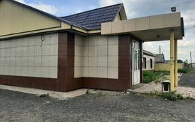 Здание, Сейфуллина площадью 280 м² за 600 000 〒 в Макинске
