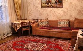 3-комнатная квартира, 64 м², 6/10 этаж, Голубые пруды 4 за 19 млн 〒 в Караганде, Октябрьский р-н