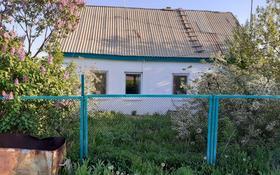 3-комнатный дом, 70 м², 10 сот., улица Горького 91 за 4.2 млн 〒 в Лисаковске