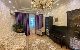 3-комнатная квартира, 110 м², 14/17 этаж помесячно, Абая 150/230 за 300 000 〒 в Алматы, Бостандыкский р-н