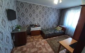 2-комнатная квартира, 55 м², 6/9 этаж, Рыскулова 1-Б за 14.5 млн 〒 в Семее