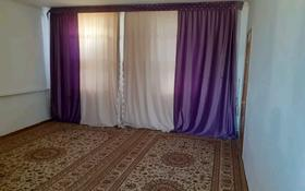 3-комнатный дом, 100 м², 10 сот., Жумата Шанина 6 за 7 млн 〒 в