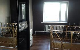 6-комнатный дом, 200 м², 7 сот., Костюшко 25 за 25 млн 〒 в Караганде, Казыбек би р-н