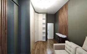 3-комнатная квартира, 85 м², 1/5 этаж, мкр. Батыс-2 за 36 млн 〒 в Актобе, мкр. Батыс-2