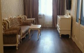 3-комнатная квартира, 103 м², 2/7 этаж помесячно, Ауэзовский р-н, мкр №8 за 250 000 〒 в Алматы, Ауэзовский р-н