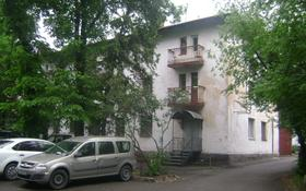 Здание, площадью 1200 м², Богенбай Батыра — Досмухамедова за 365 млн 〒 в Алматы, Алмалинский р-н