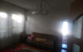 3-комнатный дом, 64 м², 76.4 сот., Клара-цеткина 20 за 10 млн 〒 в Алматы, Турксибский р-н
