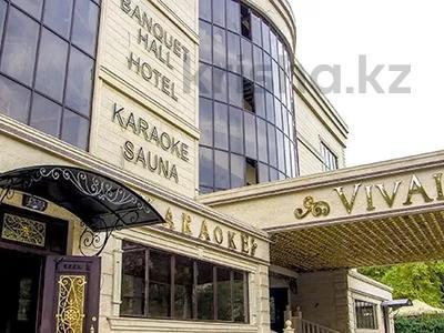 Здание, Айманова — Жандосова площадью 5000 м² за 7 млн 〒 в Алматы, Бостандыкский р-н