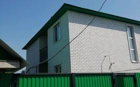 5-комнатный дом, 206 м², 10 сот., Садовод 8 за 38 млн 〒 в Уральске