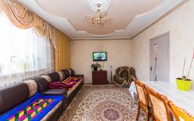 3-комнатный дом, 82 м², 9 сот., мкр Акжар 22а за 23.5 млн 〒 в Алматы, Наурызбайский р-н
