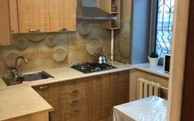 3-комнатная квартира, 57 м², 2/4 этаж, Тимирязева — Жандосова за 24.5 млн 〒 в Алматы, Бостандыкский р-н