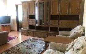 2-комнатная квартира, 44 м², 2/4 этаж посуточно, Ермекова 14 за 6 000 〒 в Караганде, Казыбек би р-н