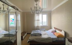 3-комнатная квартира, 62 м², 9/10 этаж, мкр Аксай-1А, Райымбека — Саина за 25 млн 〒 в Алматы, Ауэзовский р-н