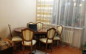 3-комнатная квартира, 70 м², 4/4 этаж, Ауэзова 1 — Угол Иманова за 23 млн 〒 в Нур-Султане (Астана), Сарыарка р-н