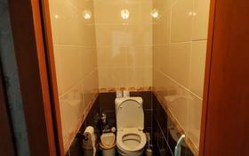 2-комнатная квартира, 43 м², 2/5 этаж, Молдагулова 1 за 6 млн 〒 в Балхаше