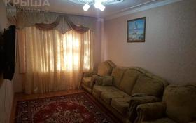 3-комнатная квартира, 60 м², 1/5 этаж помесячно, Махамбет 114 за 130 000 〒 в Атырау