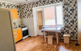 1-комнатная квартира, 43 м², 2/5 этаж посуточно, 32Б мкр, 32Б мкр за 6 000 〒 в Актау, 32Б мкр