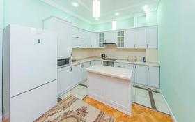 3-комнатная квартира, 100 м², 2/13 этаж, Керей и Жанибек хандар за 45 млн 〒 в Нур-Султане (Астана)