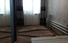 2-комнатная квартира, 40 м², 1/1 этаж, мкр Ремизовка, Мкр Ремизовка 33 за 11 млн 〒 в Алматы, Бостандыкский р-н