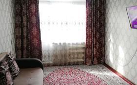 1-комнатная квартира, 32 м², 5/5 этаж, Мкр, Жайлау (3 мкр) 15 за 7.3 млн 〒 в Таразе