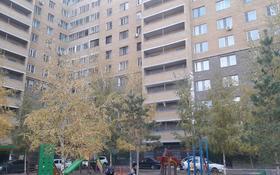 3-комнатная квартира, 118 м², 6/12 этаж, Сатпаева 20 за 38 млн 〒 в Нур-Султане (Астана), Алматы р-н