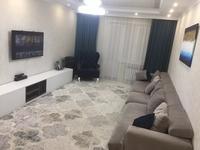 3-комнатная квартира, 84 м², 2/9 этаж