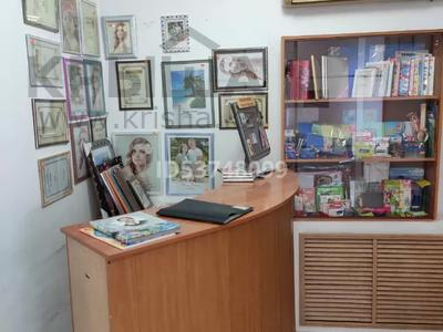 Помещение площадью 45 м², проспект Женис 61 за 25 млн 〒 в Нур-Султане (Астана), Сарыарка р-н — фото 3