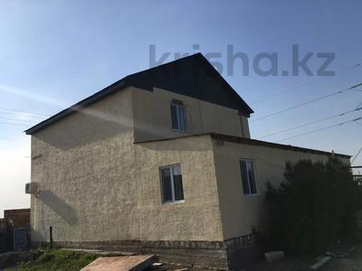 5-комнатный дом, 180 м², 20 сот., С/о Ану 1 3,4 за 20 млн 〒 в Атырау — фото 2
