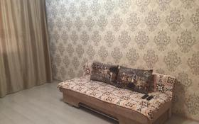 1-комнатная квартира, 39 м², 2/7 этаж помесячно, Байтурсынова 37 за 95 000 〒 в Нур-Султане (Астана), Алматы р-н