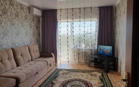 3-комнатная квартира, 70 м², 5/5 этаж, Койчуманова за 12 млн 〒 в Капчагае