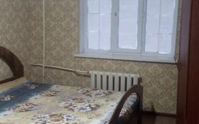 1-комнатная квартира, 30 м², 3/4 этаж, Гани Иляева 21 — Байтурсынова за 11 млн 〒 в Шымкенте, Аль-Фарабийский р-н