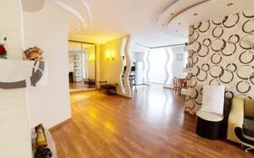 3-комнатная квартира, 90 м², 16/25 этаж посуточно, Каблукова 38г за 18 000 〒 в Алматы, Бостандыкский р-н