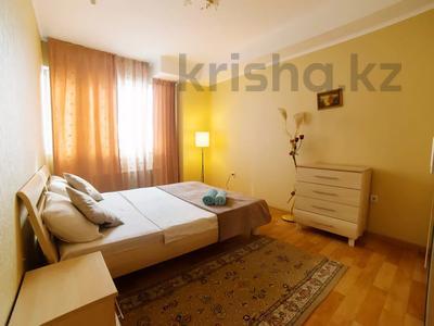 3-комнатная квартира, 90 м², 16/25 этаж посуточно, Каблукова 38г за 18 000 〒 в Алматы, Бостандыкский р-н — фото 7