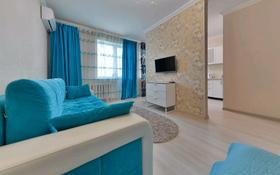 1-комнатная квартира, 40 м², 9/9 этаж посуточно, Керей и Жанибек хандар 12/1 — Сауран за 10 000 〒 в Нур-Султане (Астана), Есиль р-н