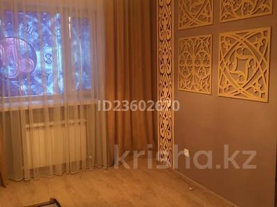 Здание, площадью 555 м², Бухар-Жырау 6 за 210.9 млн 〒 в Караганде, Казыбек би р-н — фото 18
