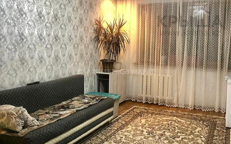 3-комнатная квартира, 75 м², 3/4 этаж, мкр №5, Абая за 24.5 млн 〒 в Алматы, Ауэзовский р-н