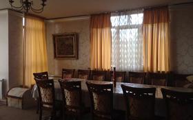5-комнатный дом, 590 м², 11 сот., ул Оспанова 63 в за 125 млн 〒 в Алматы, Медеуский р-н