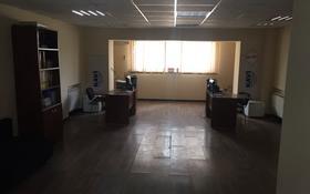 Офис площадью 60 м², 7-й мкр 14 за 100 000 〒 в Актау, 7-й мкр