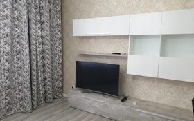 2-комнатная квартира, 75 м² помесячно, Алматы 19/2 за 150 000 〒 в Нур-Султане (Астана)