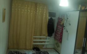2-комнатная квартира, 26 м², 5/5 этаж, 1мкр 5дои — Мкр за 6 млн 〒 в Кульсары