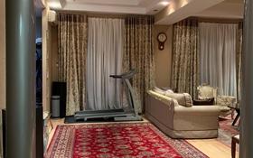 5-комнатная квартира, 200 м², 1/5 этаж помесячно, Аль-Фараби 110-А — Шашкина за 1 млн 〒 в Алматы, Медеуский р-н