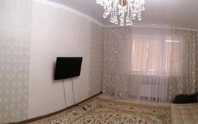 2-комнатная квартира, 70 м², 6/9 этаж помесячно, Молдагуловой 56 д за 110 000 〒 в Актобе, мкр. Батыс-2