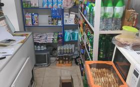 Магазин площадью 30 м², Байжарасова 9а за 6 млн 〒 в Каскелене