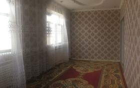 6-комнатный дом, 200 м², 10 сот., Кайнар булак 55/5 за 18 млн 〒 в Шымкенте, Каратауский р-н