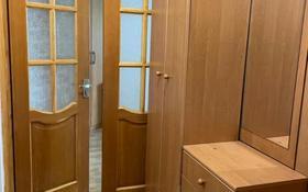 1-комнатная квартира, 32 м², 3/4 этаж, Зейна Шашкина 19 — проспект Аль-Фараби за 18.5 млн 〒 в Алматы, Медеуский р-н