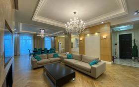 4-комнатная квартира, 230 м², 2/6 этаж, Токырауын 10 за 230 млн 〒 в Нур-Султане (Астана), р-н Байконур