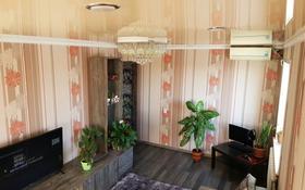 2-комнатная квартира, 42 м², 5/5 этаж, Квартал 20 7 за 13 млн 〒 в Семее